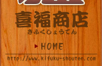 HOME/白菜キムチ 韓国食材 韓国ラーメン 韓国惣菜 通販